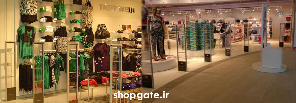 راهکارهای امنیتی در فروشگاه با دزدگیر فروشگاهی آراز گیت